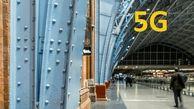 کره جنوبی پروژه 5جی را برعهده می گیرد