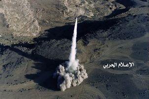 یمن پایتخت عربستان را هدف قرار داد