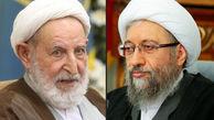نامه تند آملی لاریجانی  به آیتالله یزدی از روی سایت مجمع تشخیص حذف شد