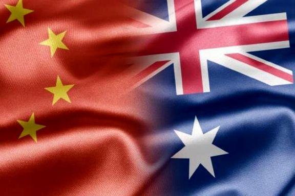 شکایت چین از استرالیا در سازمان تجارت جهانی به دلیل وضع تعرفه