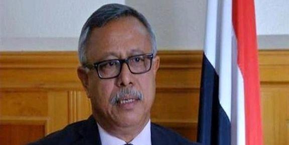 واکنش دولت نجات ملی یمن به درگیری های نیابتی عربستان و امارات