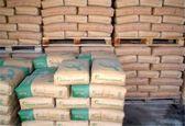 قیمت سیمان رسما 37 درصد افزایش یافت
