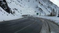 کدام جادهها برفی و بارانی هستند؟
