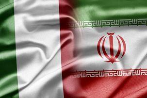ایتالیا برای همکاری با قطعه سازان ایرانی اعلام آمادگی کرد