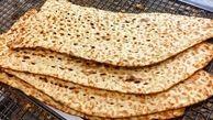 بازرگانی دولتی: افزایش قیمت نان قبل از تصویب در دولت ممنوع است
