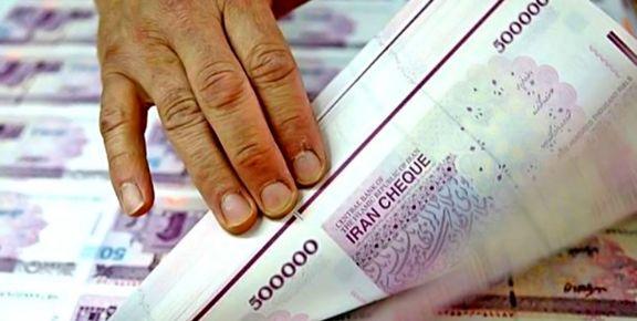 فروش اوراق دولت در بورس طی هفته جاری به پایان میرسد/ تاثیرات فروش اوراق بر بورس چه بود؟