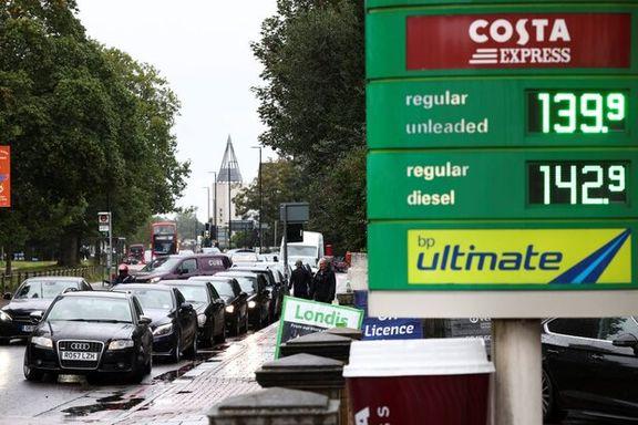 کمبود شدید سوخت در انگلیس ادامه دارد