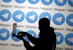 سازمان بورس از 18 کانال تلگرامی شکایت کرده است