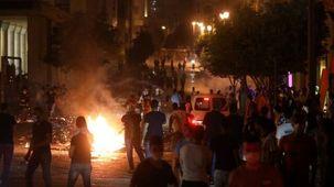آغاز اعتراضات ضد دولتی در بیروت