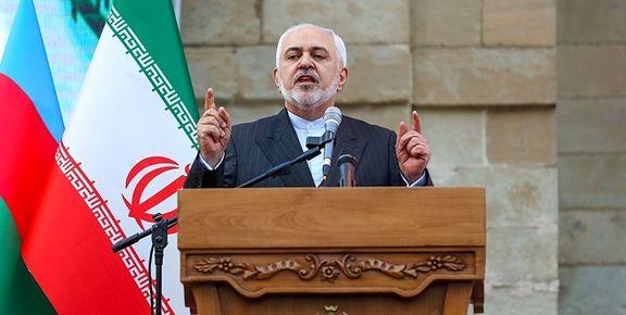 ظریف: از مذاکره برای مذاکره، با جدیت امتناع خواهیم کرد