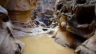 ژئوپارک قشم حریمی به اداره منابع طبیعی اعلام نکرده است