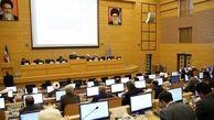 دیوان عدالت اداری دو مصوبه هیئت وزیران را باطل کرد