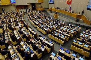 دومای روسیه اصلاحات قانون اساسی را به تصویب رساندند