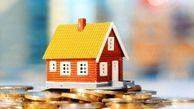 با متری ۶ میلیون تومان در محله هایی می توان خانه خرید؟