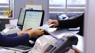 تداوم فعالیت بانکها در شرایط کرونایی با توجه به وضعیت هر شهر
