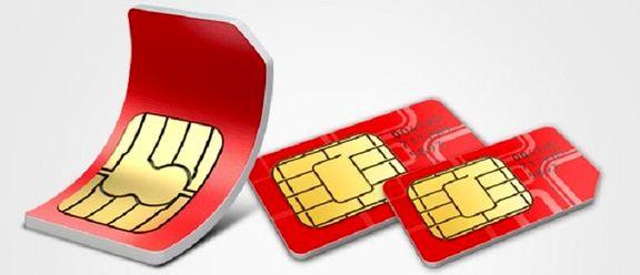 سازمان مخابرات از مردم خواست سیم کارت های اضافی را مسدود کنند
