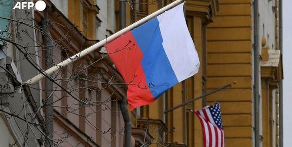 اخضار سفیر امریکا به وزارت خارجه روسیه