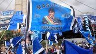 مورالس خواستار حمایت طرفدارانش از خود شد