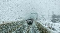 هشدار هواشناسی به کشاورزان: یخبندان در کمیسن 16 استان است