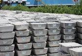 ۳ هزار تن شمش آلومینیوم در تالار صادراتی بورس کالا معامله شد