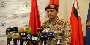 ادعای جدید آمریکا علیه یمن/یمن به مکه موشک شلیک کرد