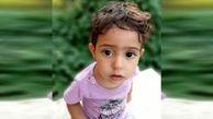 روایت پسرعمه زهرا حسینی از نحوه گم شدن این دختر بچه