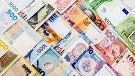 افزایش نرخ رسمی ۲۹ ارز از سوی بانک مرکزی