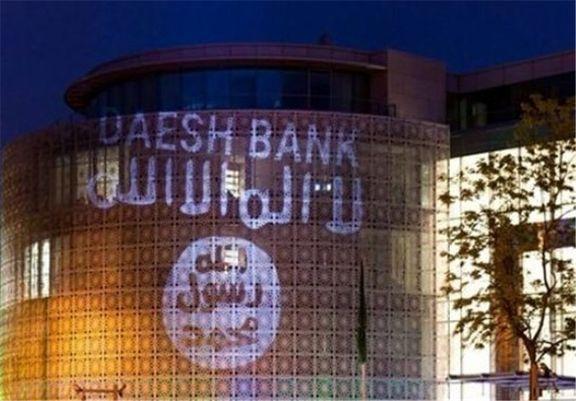 سفارت عربستان سعودی در دمشق آماده ازسرگیری فعالیت دیپلماتیک خود است
