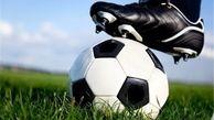 صداوسیما از شروع مجدد پخش فوتبال بندسلیگا خبر داد