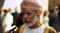 اهداف سفر وزیر خارجه عمان به ایران چه بود؟