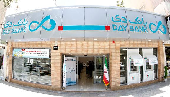 دلیل تاخیر در افزایش سرمایه بانک دی اعلام شد