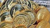 سکه به ۵ میلیون و ۹۲۵ هزار تومان رسید