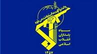 امرالله نوذری فرمانده جدید منطقه سوم نیروی دریایی سپاه شد