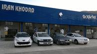 احتکاری در شرکت ایران خودرو صورت نگرفته است/ خودروها به زودی تکمیل و تحویل مشتریان میشود