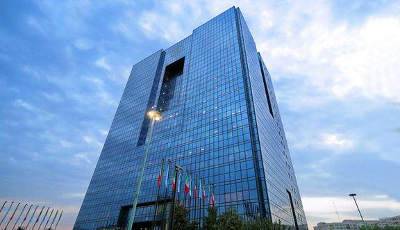 بانک مرکزی چاپ ۸۰ هزار میلیارد تومان اسکناس بدون پشتوانه را تکذیب کرد
