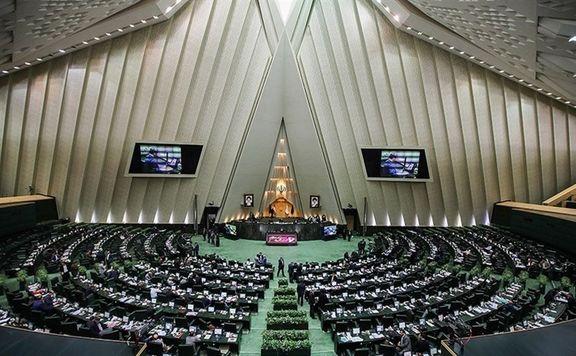 جلسات مجلس دو هفته به تعویق افتاد
