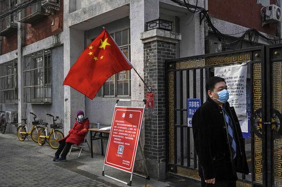 پیشبینی عجیب دولت چین از بازگشت سریع اقتصاد این کشور به حالت عادی