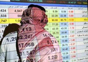 کاهش ارزش سهام بورسهای عربی با پیشبینی صندوق بینالمللی پول