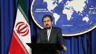اخبار مربوط به شرایط بازداشت یک شهروندآمریکایی در مشهد کذب است