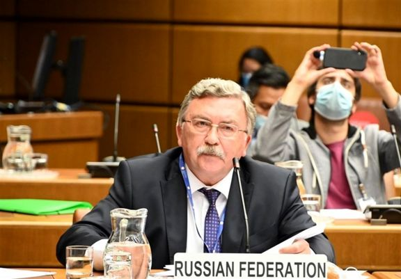 روسیه: مذاکرات وین بزودی از سر گرفته خواهد شد