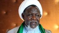 شیخ زکزاکی راهی نیجریه  شد