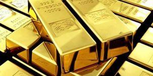 افت طلا در بازارهای جهانی/ هر اونس1555.76 دلار