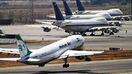 برقراری پروازهای داخلی شرکتهای هواپیمایی در فرودگاه امام خمینی