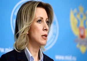 ماریا زاخارووا: اخبار بیبیسی  درباره مداخله مسکو در اعتراضات فرانسه  کاملا جعلی و دروغ است