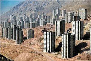 ثبت نام شهرهای جدید در قالب طرح اقدام ملی تولید مسکن هفته نخست آذرماه آغاز میشود