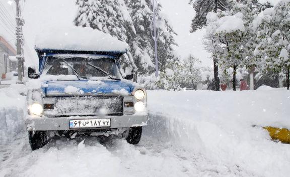 بارش برف و باران طی دو روز آینده در ۲۰ استان کشور