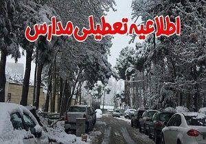 مدارس خراسان جنوبی دوشنبه 23 دی تعطیل است