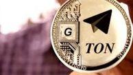 کمیسیون بورس و اوراق قرضه آمریکا ارائه رمزارز تلگرام را تعلیق کرد