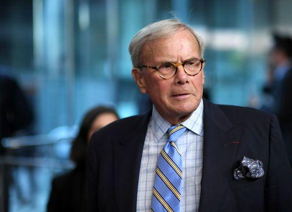 خبرنگار باسابقه NBC: اکنون تاریخ آمریکا، تاریخ قاتلان بزرگ است