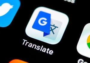 حالت تاریکGoogle Translate فعال شد+جزئیات